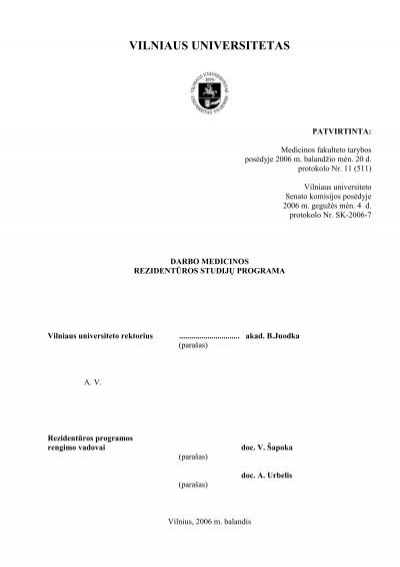 hipertenzijos medicininės priežiūros standartai)