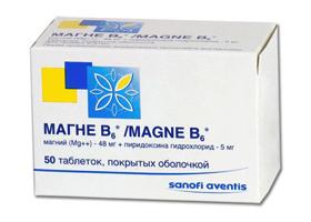 magne b6 hipertenzijos apžvalgoms)