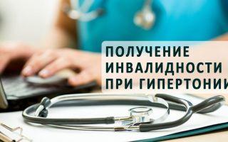 hipertenzija 3 laipsnių neįgalumas arba grupė suteikia