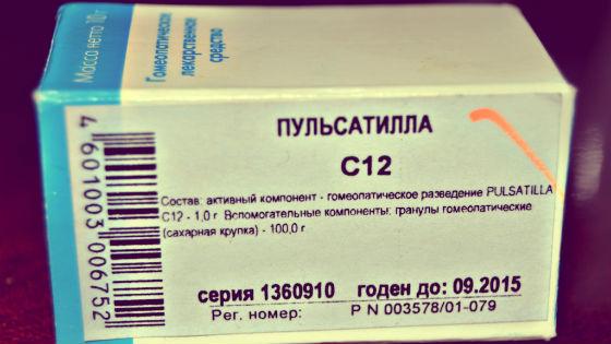 norkolutas ir hipertenzija)