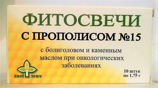hemlockas nuo hipertenzijos)