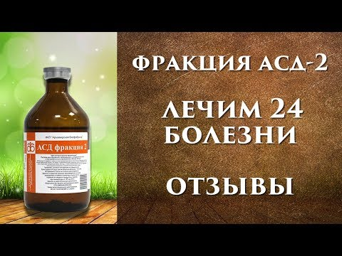 2 ASD frakcija su hipertenzija)