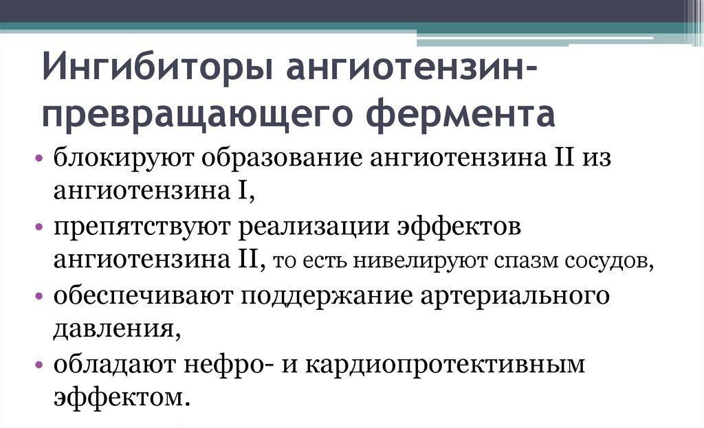 pagyvenusių žmonių liaudies hipertenzijos gydymas)