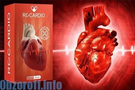 gydomasis kvėpavimas hipertenzijai gydyti)
