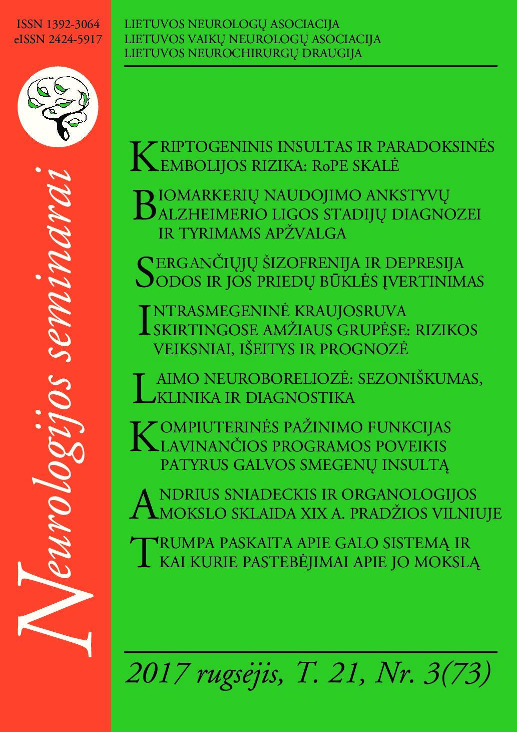 hipertenzijos ligos charakteristikos