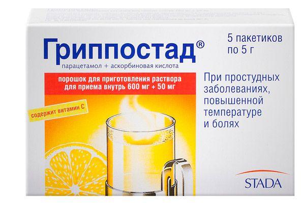 antipiretikai nuo hipertenzijos)