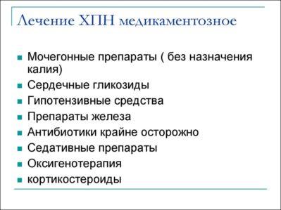 hipertenzijos 1 stadijos liga