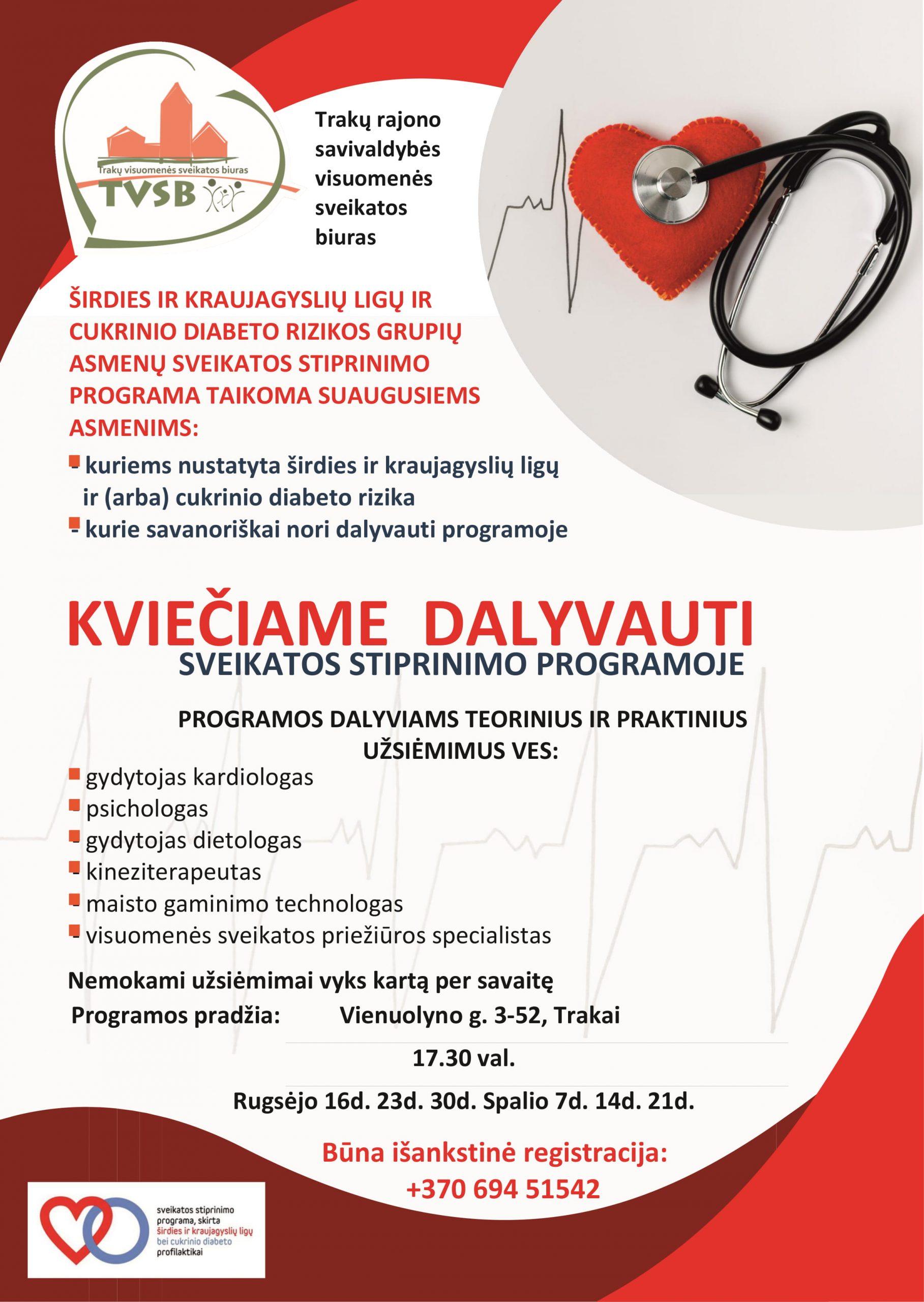 širdies ligos ir sveikatos stiprinimas)