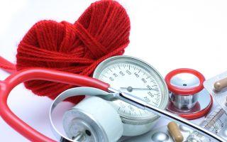 gerybinė ir piktybinė hipertenzija)