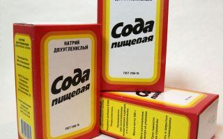 geriant sodą nuo hipertenzijos)