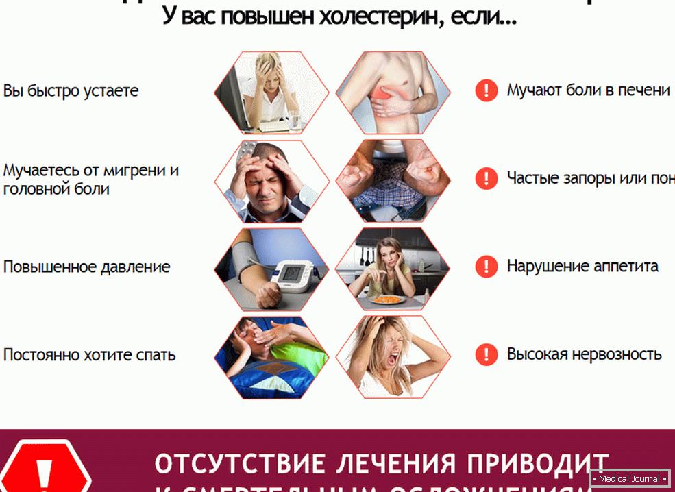 omega 3 ir hipertenzija)