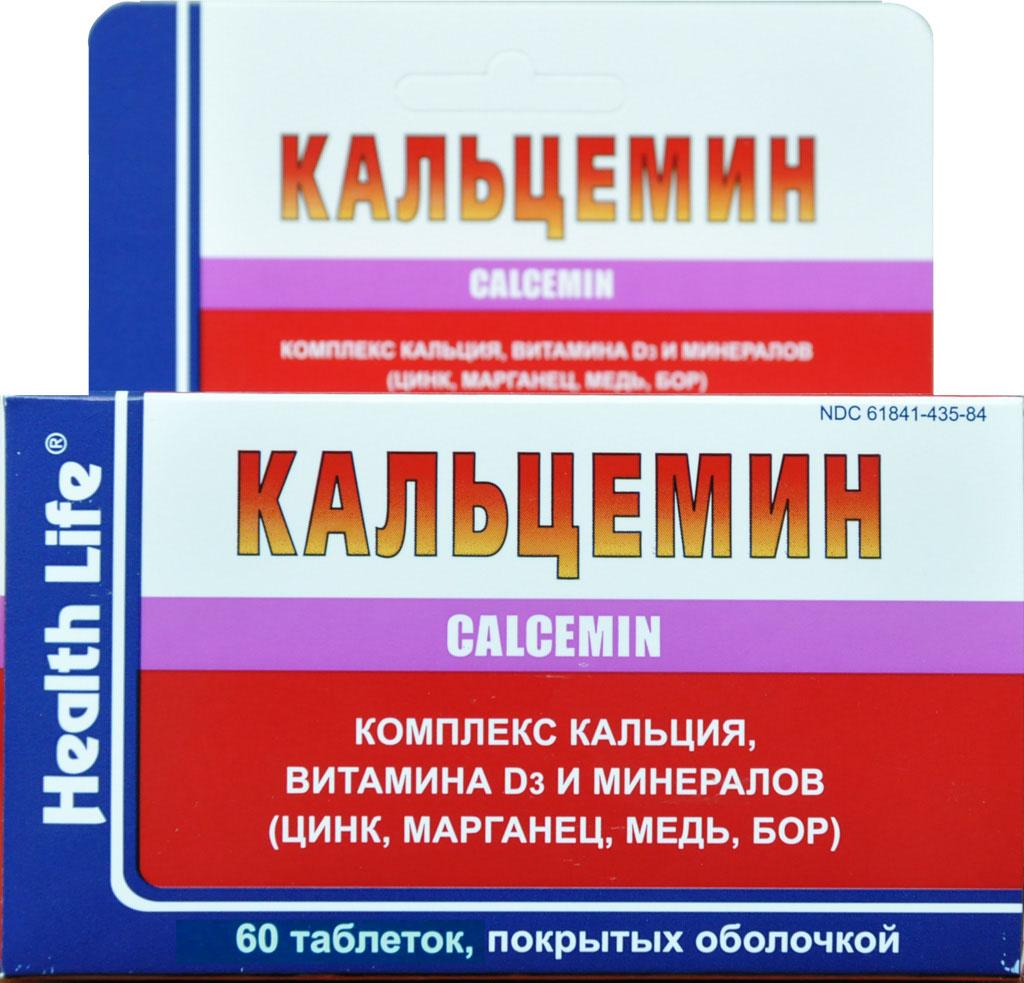 hipertenzija kalcio gliukonatas)