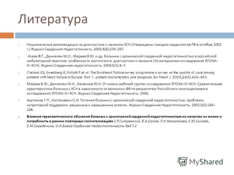 hipertenzijos gydymo režimai pagal tarptautinius standartus