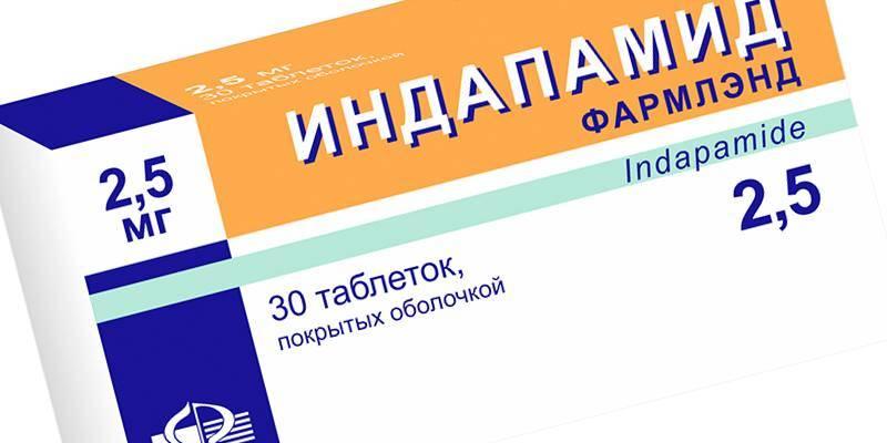 Hipotiazidas 25 100 mg - instrukcija + kaina + analogai ir atsiliepimai apie paraišką