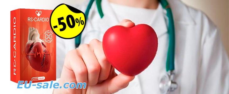 ar galima daryti kardio su hipertenzija)