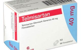 vaistas nuo hipertenzijos micardis)