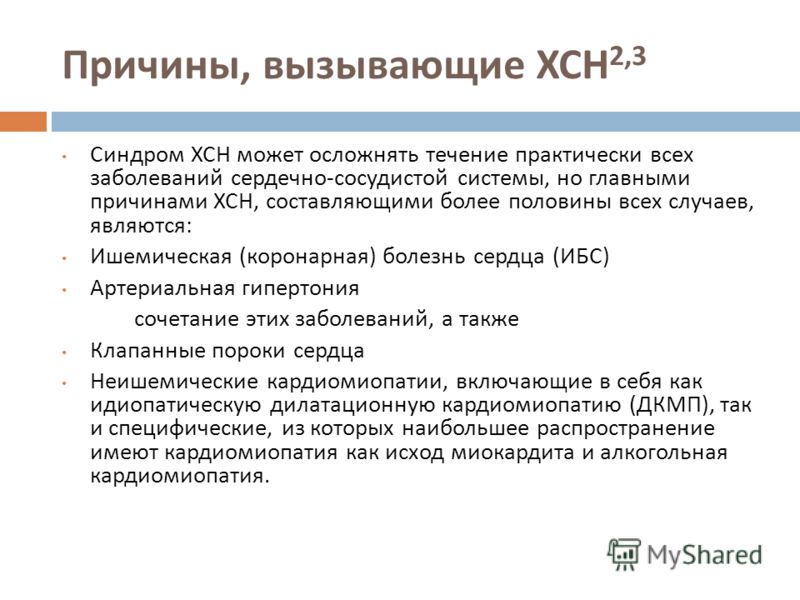 pulso užpildymas hipertenzija)