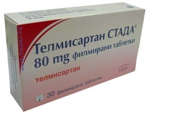 vaistas nuo hipertenzijos micardis