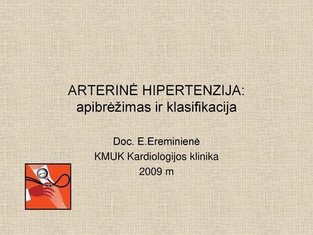 hipertenzijos kardiologijos centras
