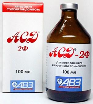 2 ASD frakcija nuo hipertenzijos)