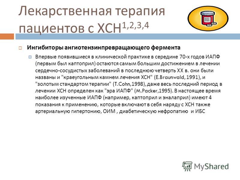 hipertenzijos gydymas slaugytojos vaidmuo)