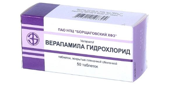 Tarka mg/2mg modifikuoto atpalaidavimo tabletės N28 - eagles.lt