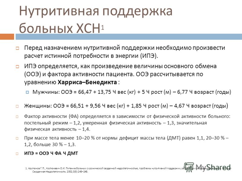 cholesterolio kiekis sergant hipertenzija)