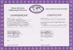 Meridianų atvėrimo, baziniai masažo kursai, su BIO energetiniu masažuokliu