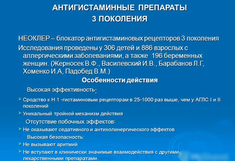 hipertenzija laktacijos metu vartojamų vaistų metu)
