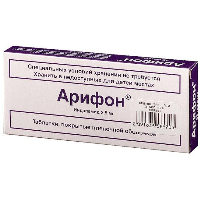 fenotropilo hipertenzija
