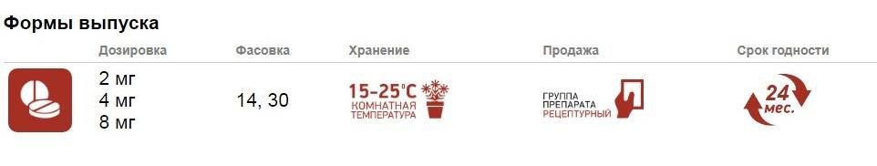 slaugančios motinos hipertenzijos gydymas)