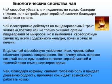 arbatos sudėtis hipertenzijai gydyti)