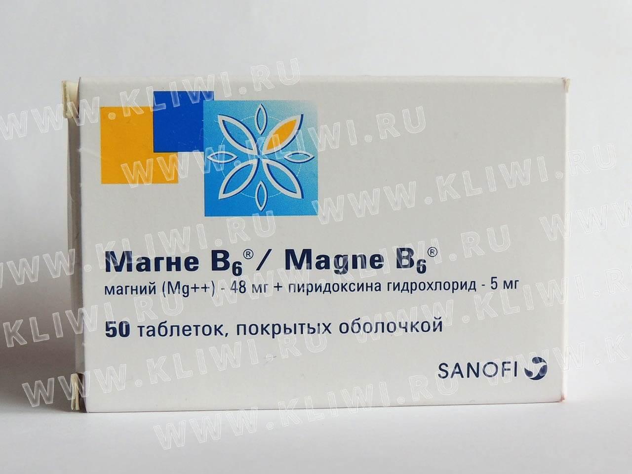 kaip hipertenziją gydyti magniu b6)