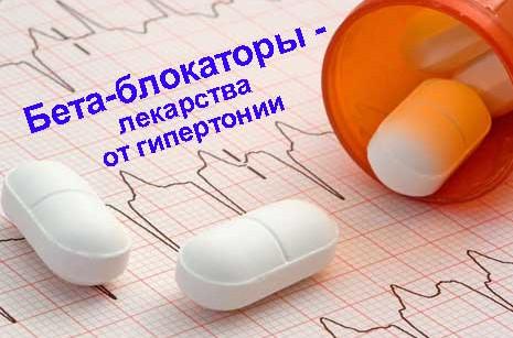 Efektyviausios kraujo spaudimo tabletės. - Pūslės - November