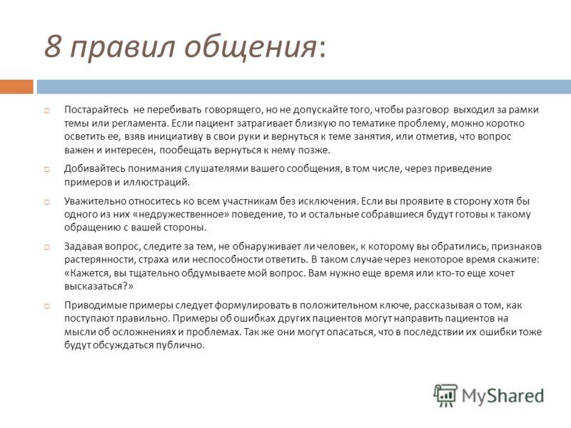 liaudies gynimo priemonės hipertenzijai gydyti yra)