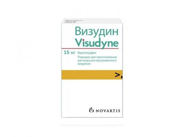 verapamilio, skirto hipertenzijai, analogas)
