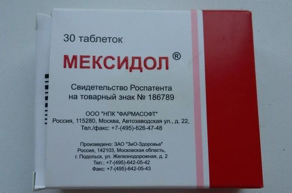 valokordino vartojimas hipertenzijai gydyti