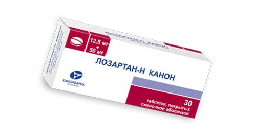 sartano preparatai hipertenzijai gydyti)