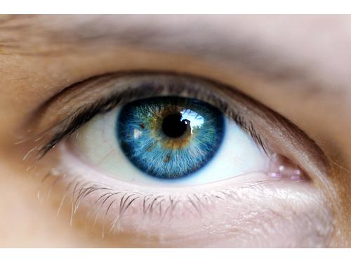 vaikų akies hipertenzija)