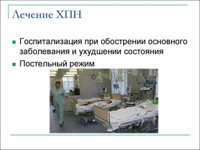 plazmaferezė hipertenzijai gydyti