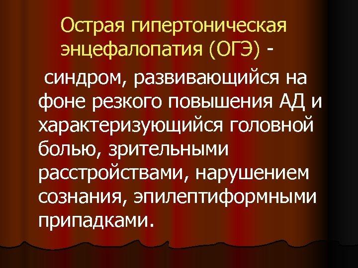 kaip išgydyti hipertenzijos gimnastiką)