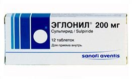 eglonil nuo hipertenzijos)