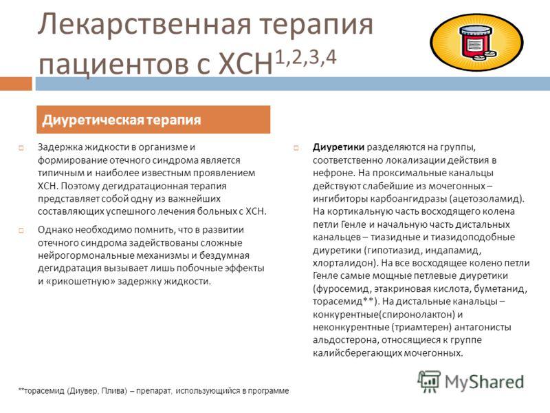savikontrolės dienoraštis, skirtas hipertenzijos pavyzdžiui