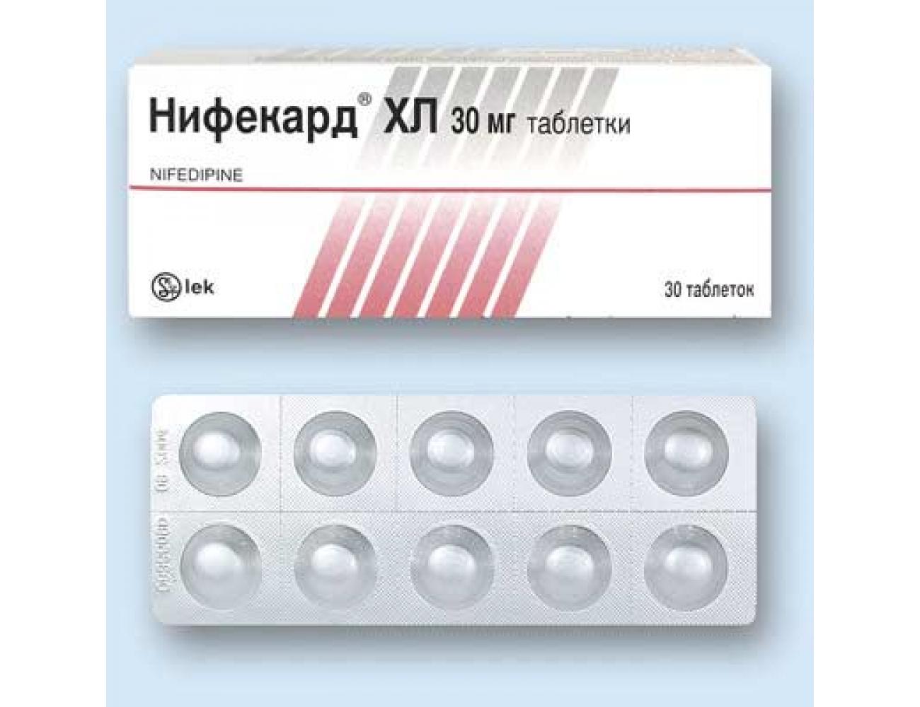lek vaistai nuo hipertenzijos
