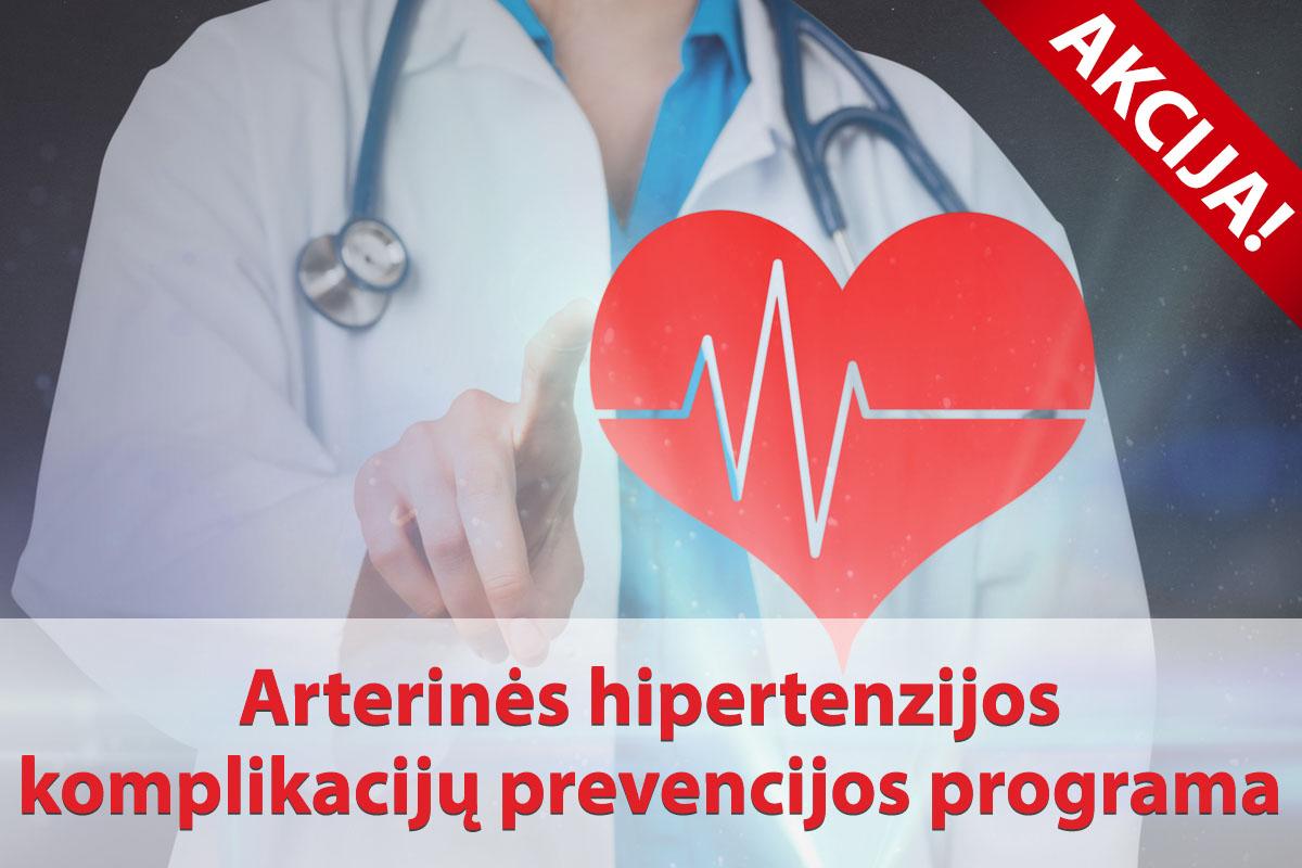 kraujagyslių hipertenzijos komplikacijos