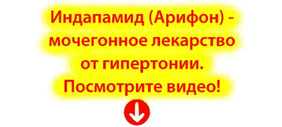 brangių vaistų nuo hipertenzijos vaistų analogų sąrašas)