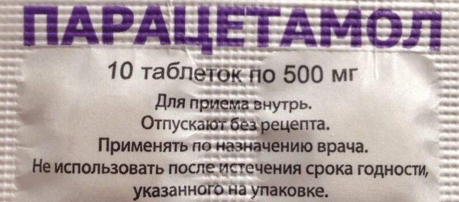 pinosolis nuo hipertenzijos)