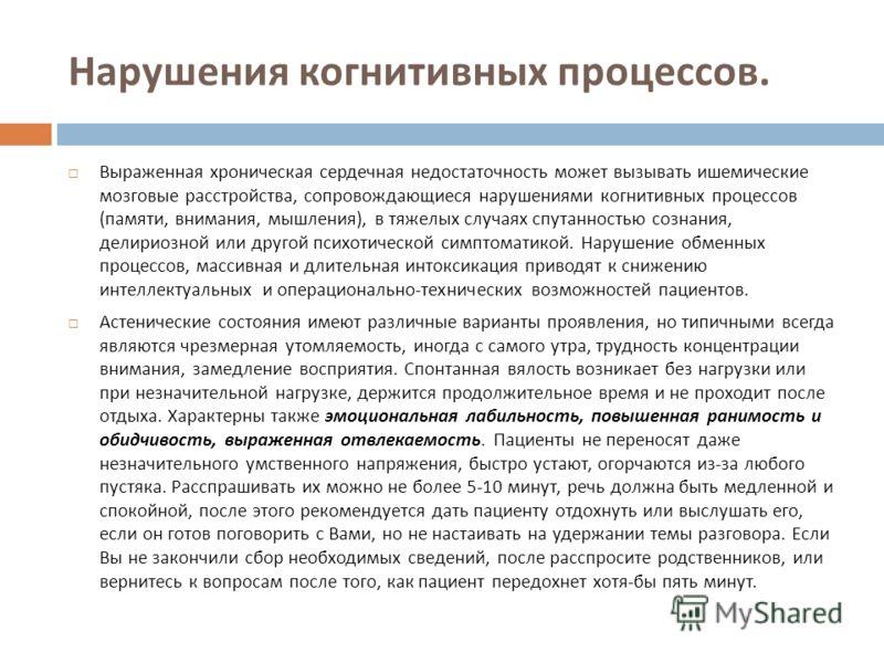 anketos žmonėms, sergantiems hipertenzija)