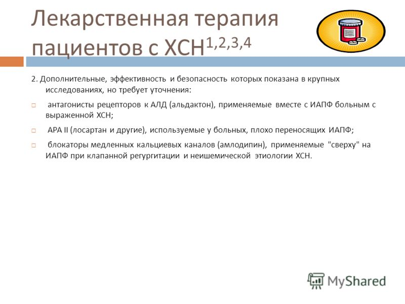 mitybos normos sergant hipertenzija)