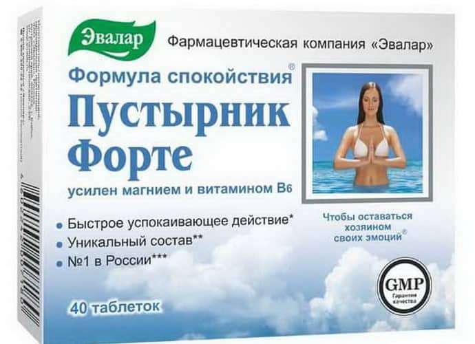 Valerijonas - valerijono nauda ir naudingos savybės - Vitaminai